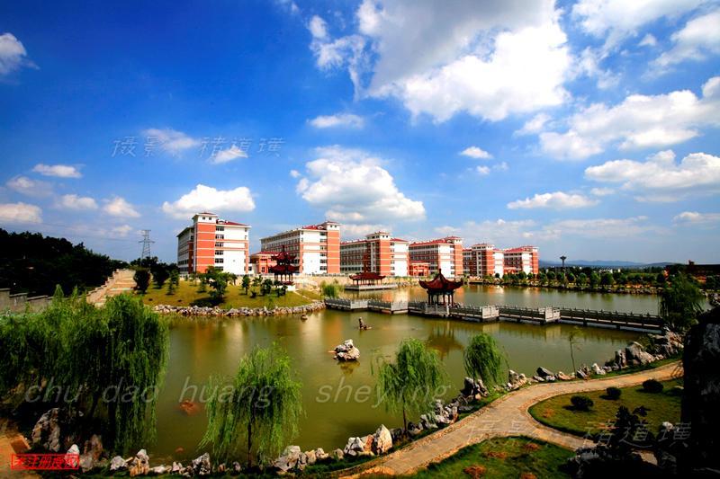 Chaohu China  city photo : CHINA CONNECTION EDUCATION SERVICE Chaohu University Anhui